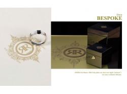 Anello del ricordo - Linea Bespoke - AN06B